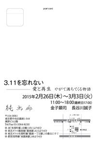 DM印刷見本モノクロ面.png